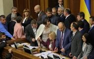 Активисты назвали худших депутатов Рады