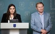 В АП не понимают претензий Луценко к словам Кучмы