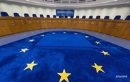 Зеленский объявил конкурс на судью ЕСПЧ от Украины
