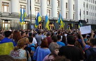 В Киеве пикетируют здание АП