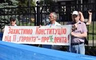 Под КСУ митингующие требуют отменить роспуск Рады