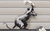 Новое граффити Бэнкси появились в лондонском аэропорту