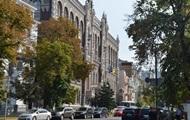 Дело ПриватБанка: НБУ пожаловался на судей в ВСП