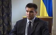 Климкин рассказал о встрече с Зеленским