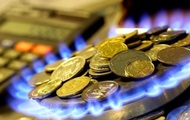 Нафтогаз понизил цену на газ для населения