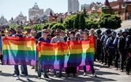 На ЛГБТ-марше в Киеве ожидают тысячи участников