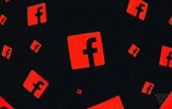 З явилися подробиці про криптовалюту Facebook