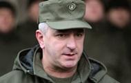 Зеленский назначил командующего Нацгвардии