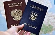 МЗС відповіло на видачу російських паспортів