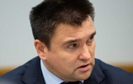 СМИ рассказали о новой должности Климкина