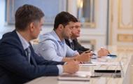 Зеленский поручил оценить судебную реформу