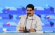 СМИ: В ЕС обсуждают введение санкций против Мадуро