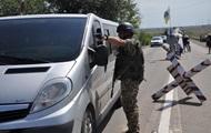 Жителів Криму будуть питати про цілі поїздки при в'їзді на материк