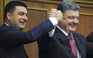 Гройсман пожаловался на Порошенко и его систему