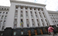 Здание Администрации президента превратят в музей