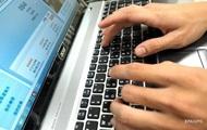 В НБУ заявили о DDoS-атаке