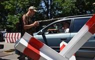 Пограничники заявили о новом саботаже сепаратистов на КПП