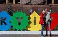 В Киеве за пять лет переименовали более двухсот улиц