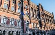 Банки Украины увеличили прибыль почти вдвое