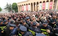 МВД Грузии назвало протесты попыткой переворота