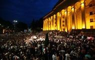 Президент Грузии прокомментировала протесты