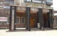 Банк из РФ подал иск к Украине в Стокгольм