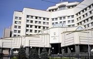 Больше 50 депутатов просят КСУ признать неконституционным закон о языке