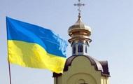 Епифаний призвал всех православных Украины к объединению вокруг Киевского престола