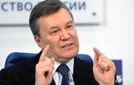 Суд в Киеве вызвал Януковича на заседание