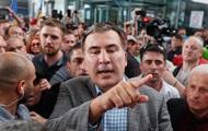 ЦИК не пустил на выборы партию Саакашвили