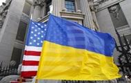 В Киев прибыла делегация из США
