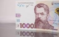 В Україні вводять банкноту номіналом 1000 гривень