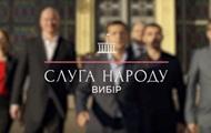 ЦИК зарегистрировала всех кандидатов от партии Слуга народа photo