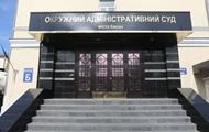 Суд объяснил отмену переименования проспектов