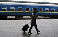 Укрзализныця начнет продавать билеты за 60 дней до отправления поезда