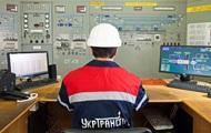 Укртрансгаз передал ГТС в эксплуатацию своей