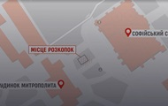 На территории Софии Киевской раскопали уникальный артефакт