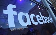 В Германии оштрафовали Facebook на два миллиона евро