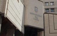 Конституционный суд отложил вопрос с люстрацией