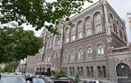 Украина резко нарастила международные резервы