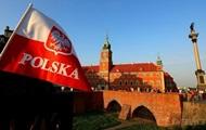 В Польше молодежь освободили от подоходного налога