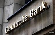 Deutsche Bank готовит сокращение 20 тысяч сотрудников