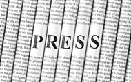 В мире было убито 28 журналистов за полгода