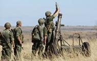 Сутки на Донбассе: 12 обстрелов, двое травмированных