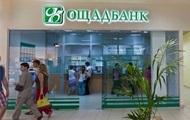 В Украине сократилось число отделений банков