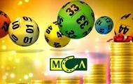 Государственная лотерея