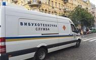 В Киеве за один день