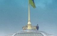 На куполе Верховной Рады заметили мужчину, похожего на Зеленского – соцсети