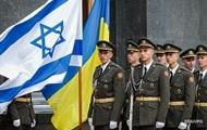 Верховная Рада ратифицировала соглашение о ЗСТ с Израилем