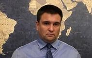 Климкин об отказе Рады его уволить: А я в отпуске, слушаю музыку